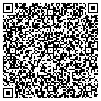 QR-код с контактной информацией организации ООО ЛАК-МАРКЕТ