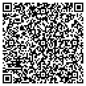 QR-код с контактной информацией организации ООО ПРОММАРКЕТ