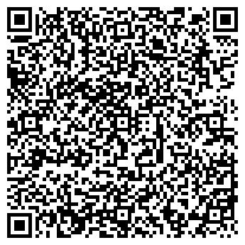QR-код с контактной информацией организации ООО УНИВЕРСАЛ-ПАРТНЕР