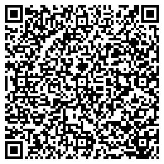 QR-код с контактной информацией организации АНИТА 2000