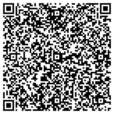 QR-код с контактной информацией организации ВЕРХНЕВОЛЖСКАЯ ХИМИЧЕСКАЯ КОМПАНИЯ