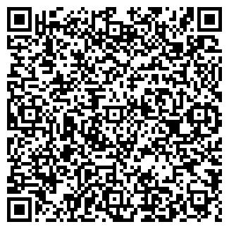 QR-код с контактной информацией организации КОАГУЛЯНТ
