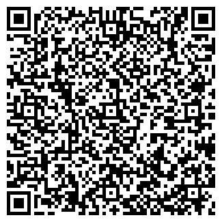 QR-код с контактной информацией организации ХИМИКОМ НПП