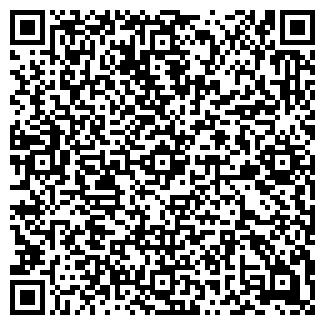 QR-код с контактной информацией организации ЛЕКСИКА