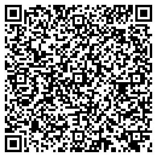 QR-код с контактной информацией организации МАГНЕТТО