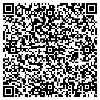 QR-код с контактной информацией организации ЯРПАК
