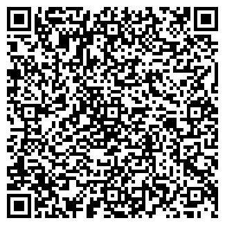 QR-код с контактной информацией организации ЯРТЭЛ