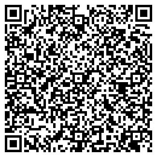 QR-код с контактной информацией организации ООО РУСЬТЕКС