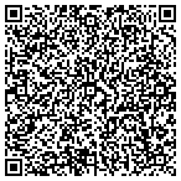 QR-код с контактной информацией организации ДОМАШНИЙ ТЕКСТИЛЬ ТОРГОВАЯ ТОЧКА ТЦ АЛМАЗ