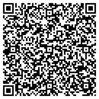 QR-код с контактной информацией организации ООО ОЛМИ ТЕКС