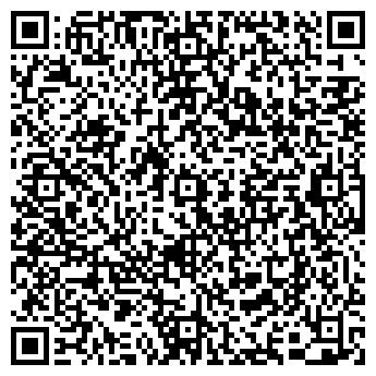 QR-код с контактной информацией организации ООО ЯРИНТЕРКОМ-СЕРВИС