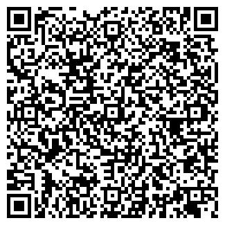 QR-код с контактной информацией организации АДС-2000