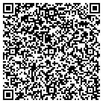 QR-код с контактной информацией организации МЕРКУРИЙ-ФЛОТ