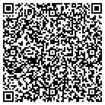QR-код с контактной информацией организации ЦЕНТР ДОРОЖНОГО СЕРВИСА