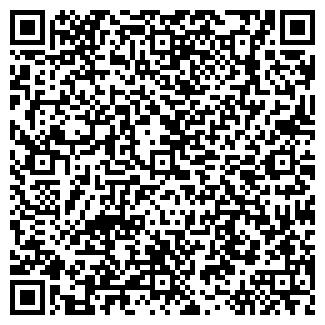 QR-код с контактной информацией организации ЯРДОРИНВЕНТ