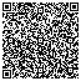 QR-код с контактной информацией организации ЯРПОЛИМЕР