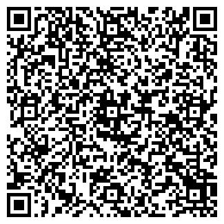 QR-код с контактной информацией организации ГИС