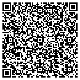 QR-код с контактной информацией организации ЗАО ФРИТУМ ТРЕЙД