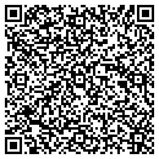 QR-код с контактной информацией организации АНАДОР