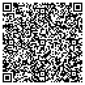 QR-код с контактной информацией организации ЗЕНИР ПКФ