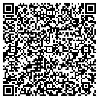 QR-код с контактной информацией организации РАБЕРСКОМ