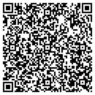 QR-код с контактной информацией организации РЕЗИНОТЕХНИК