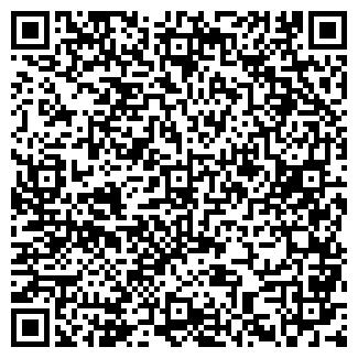 QR-код с контактной информацией организации РЕПЛАСТ