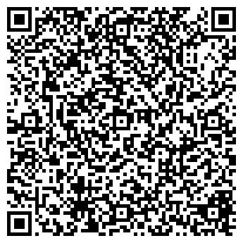 QR-код с контактной информацией организации СТРОЙБИЗНЕС ГК