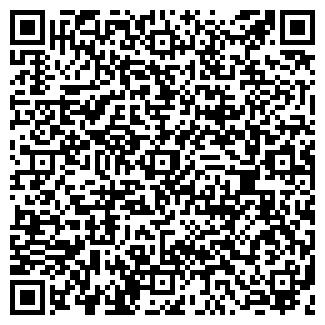 QR-код с контактной информацией организации ШОУ-СЕРВИС