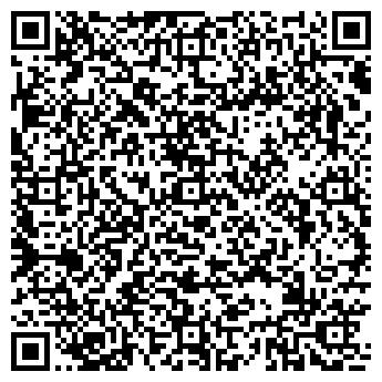 QR-код с контактной информацией организации ЧАСЫ МАГАЗИН ЧП