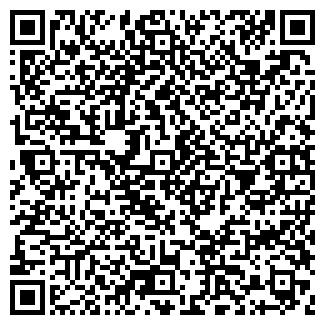 QR-код с контактной информацией организации ЭКО-СПОРТ