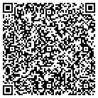 QR-код с контактной информацией организации WEIDER-СПОРТ НПТП