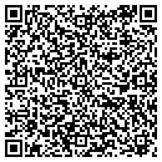 QR-код с контактной информацией организации ФГУК АКВАДИЗАЙН