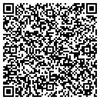 QR-код с контактной информацией организации ПОИСК ПЛЮС