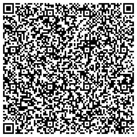 QR-код с контактной информацией организации ТОО   Завод «Минеральные удобрения»