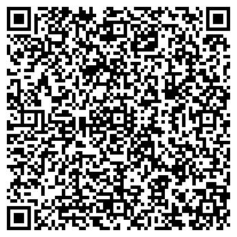 QR-код с контактной информацией организации ОАО ФРОНДА