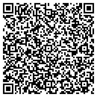 QR-код с контактной информацией организации ООО АРТ-БИЗНЕС