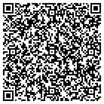 QR-код с контактной информацией организации ООО Торговый дом Армада