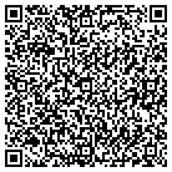 QR-код с контактной информацией организации ТАРАЗКОЖОБУВЬ ТОО