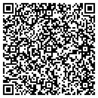 QR-код с контактной информацией организации РИМЭКС ПКО