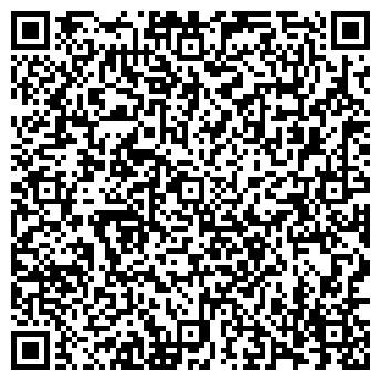 QR-код с контактной информацией организации ООО ЮНТОС КОМПАНИЯ
