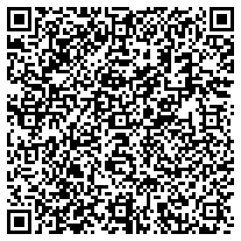 QR-код с контактной информацией организации ТРИЛАЙН КОРПОРАЦИЯ