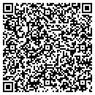QR-код с контактной информацией организации ЛИМКОМАЛВИ