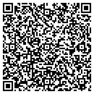 QR-код с контактной информацией организации ПОСУДА-ОПТ