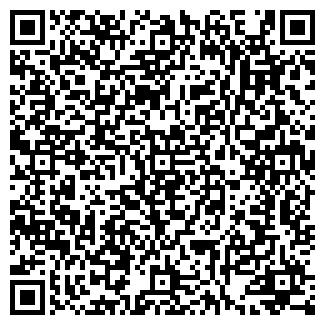 QR-код с контактной информацией организации ШИДЭ