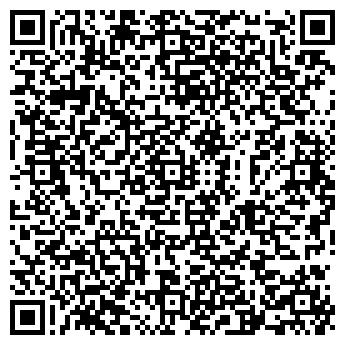QR-код с контактной информацией организации БЫТОВАЯ ХИМИЯ, ФГУК