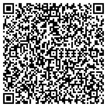 QR-код с контактной информацией организации ООО СВЕТХИММАШ