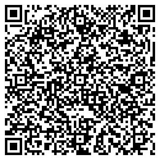 QR-код с контактной информацией организации ТРИМЕКС