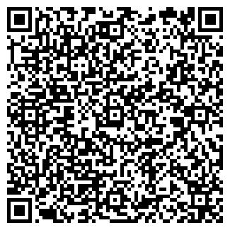 QR-код с контактной информацией организации БЕСТЕР