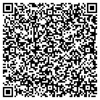 QR-код с контактной информацией организации ФГУК МАСТЕР-2000